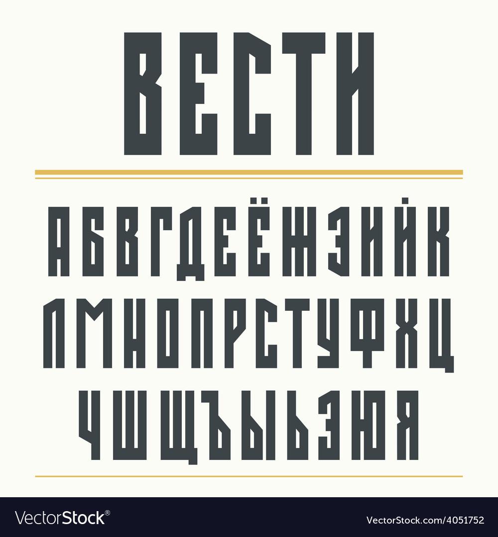Bold sans serif font in retro newspaper style vector   Price: 1 Credit (USD $1)