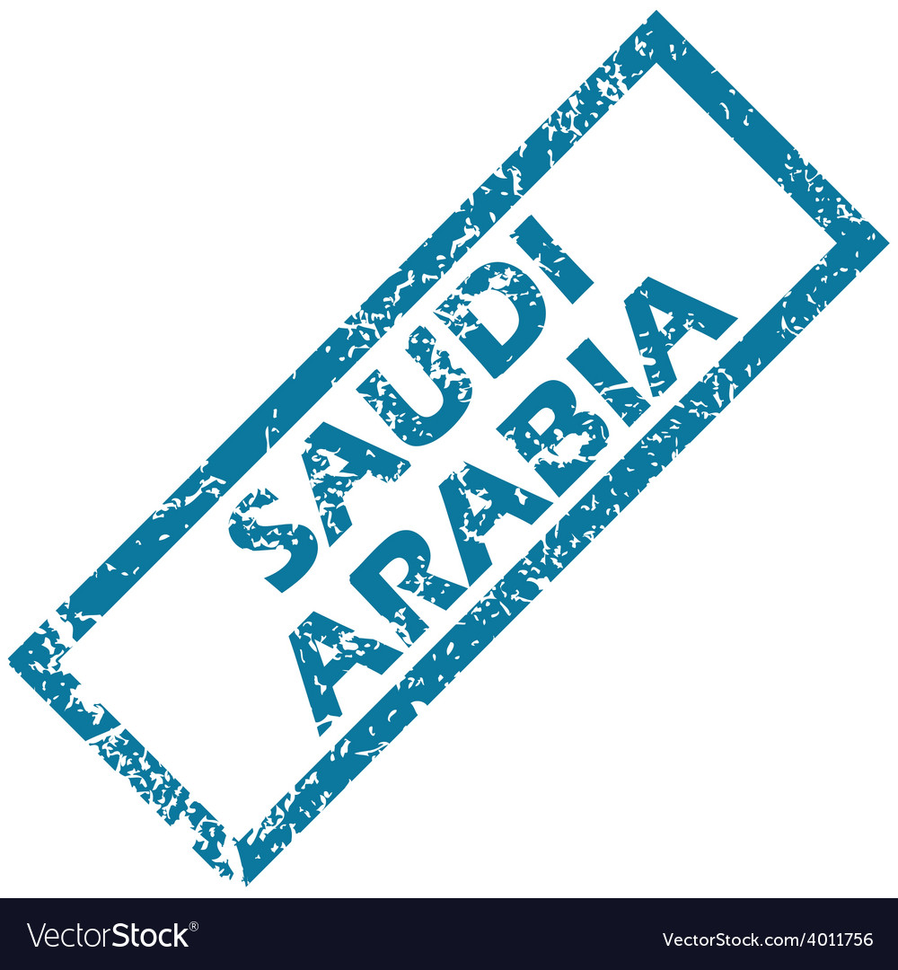 Saudi arabia rubber stamp vector | Price: 1 Credit (USD $1)