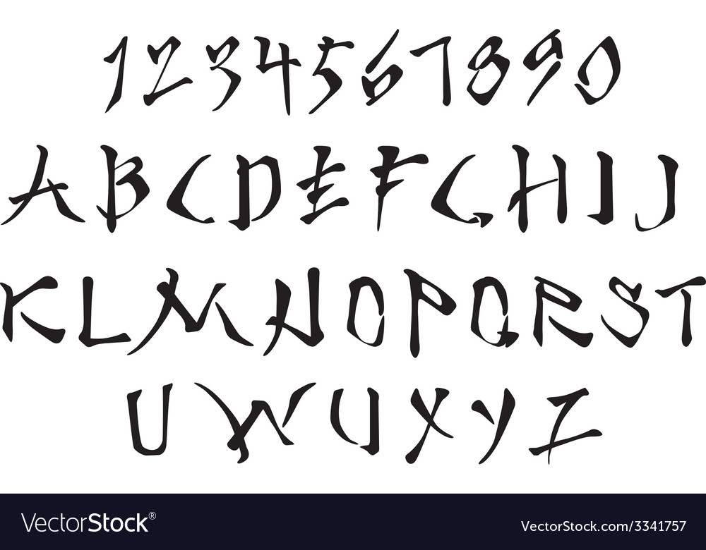Latin alphabet stylized vector | Price: 1 Credit (USD $1)