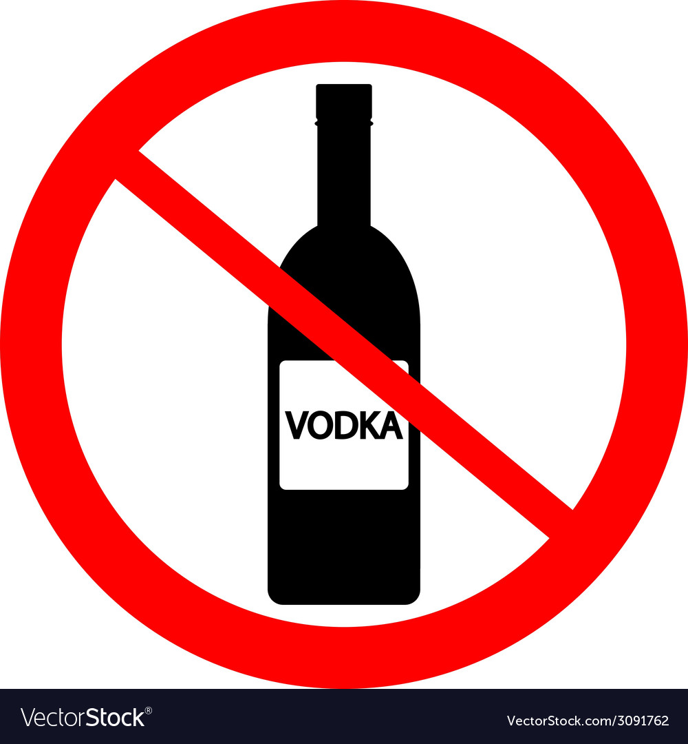 No vodka bottle sign vector | Price: 1 Credit (USD $1)