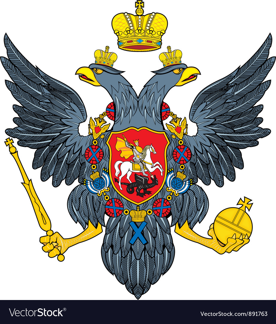 Russian coat-of-arms vector | Price: 1 Credit (USD $1)