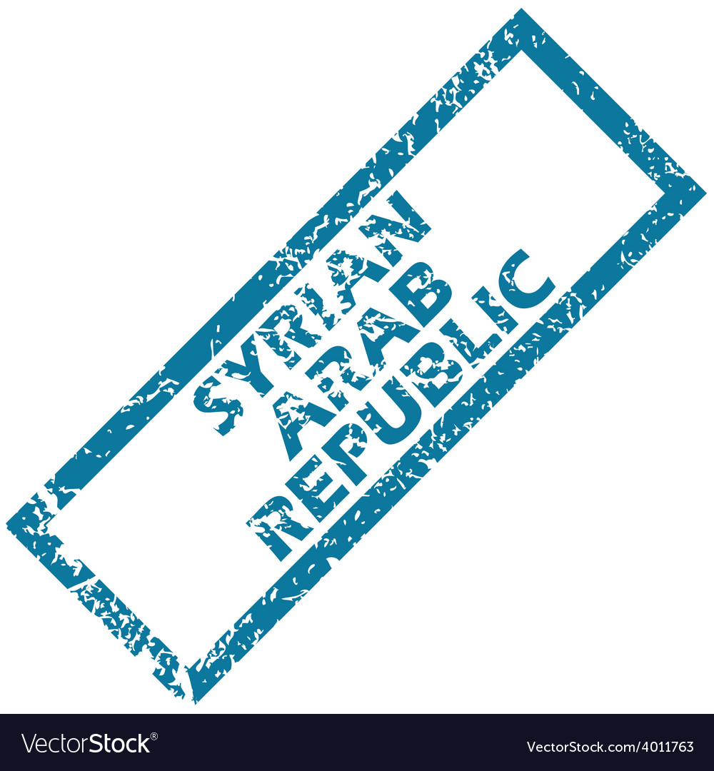 Syrian arab republic vector | Price: 1 Credit (USD $1)