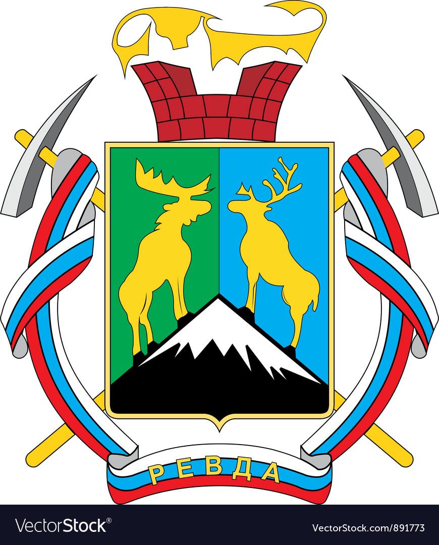 Revda murmansk oblast vector | Price: 1 Credit (USD $1)