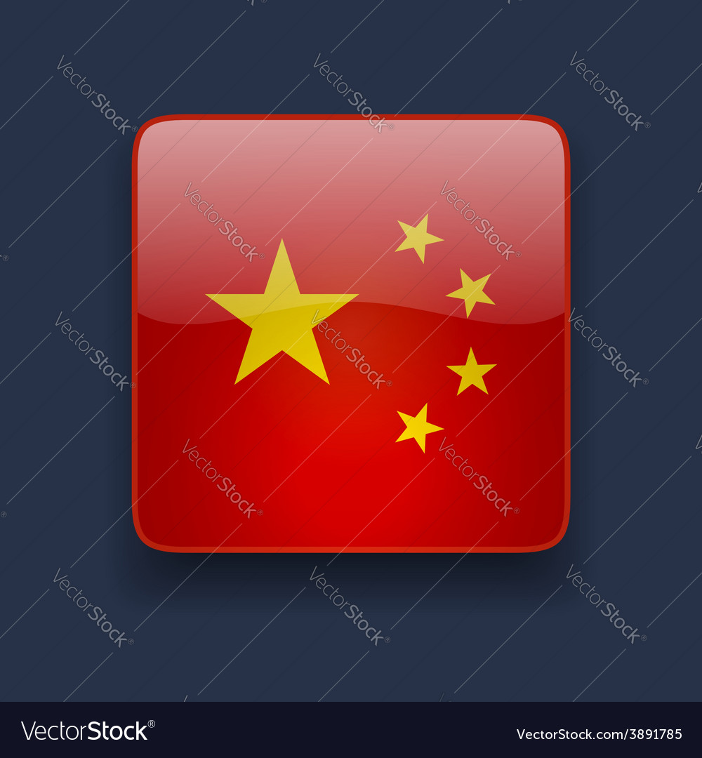 Square icon with flag of china vector | Price: 1 Credit (USD $1)