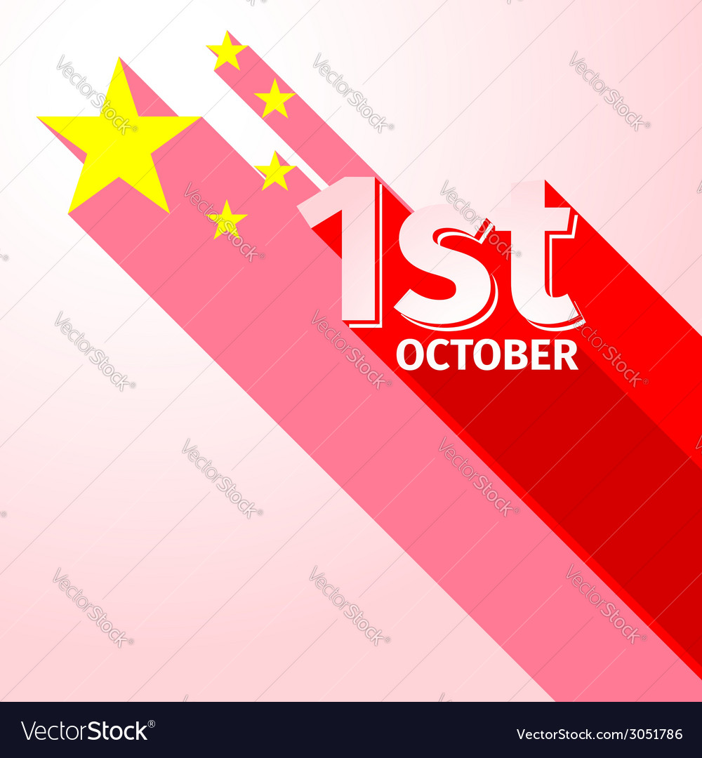 Prc national day holiday long shadow vector | Price: 1 Credit (USD $1)