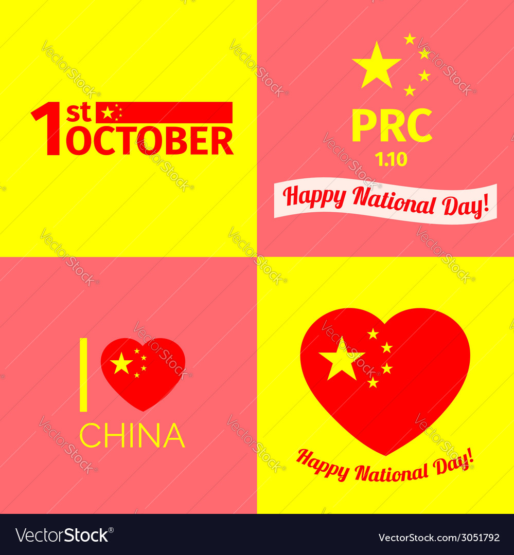 National day china patriotic backgrounds vector | Price: 1 Credit (USD $1)