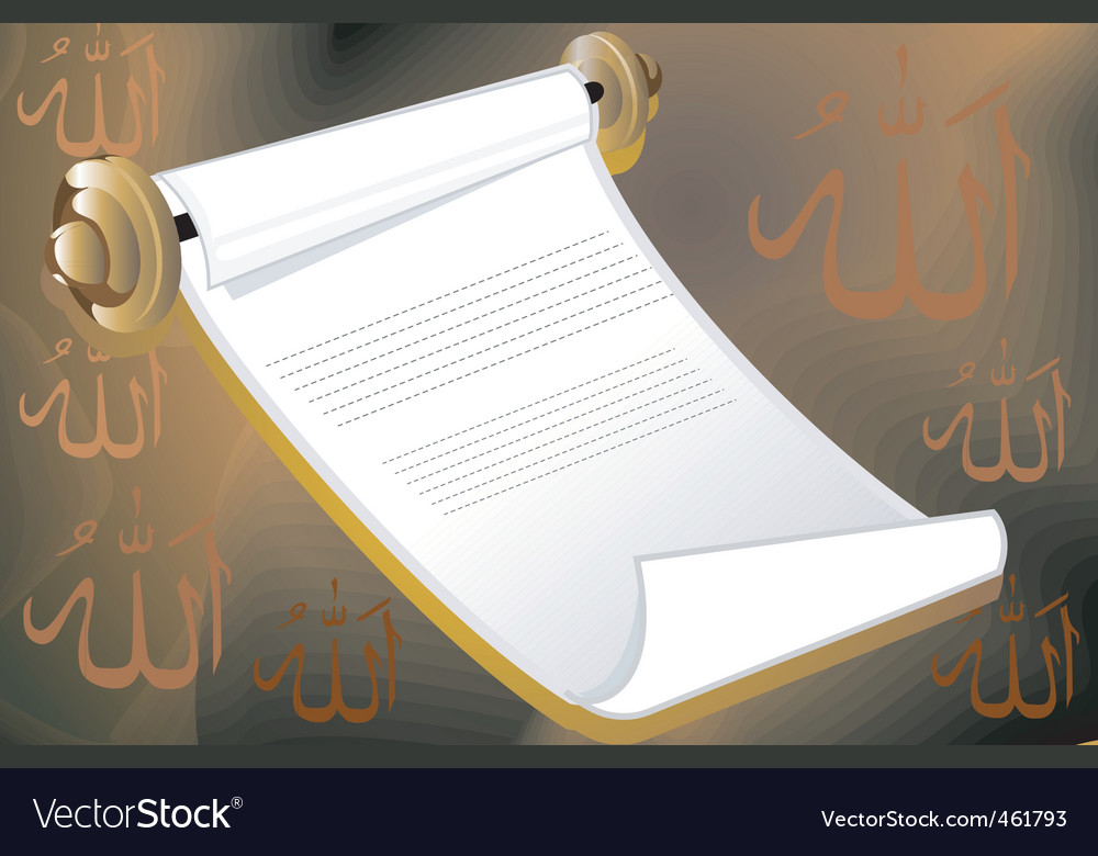 Arab letters vector | Price: 1 Credit (USD $1)