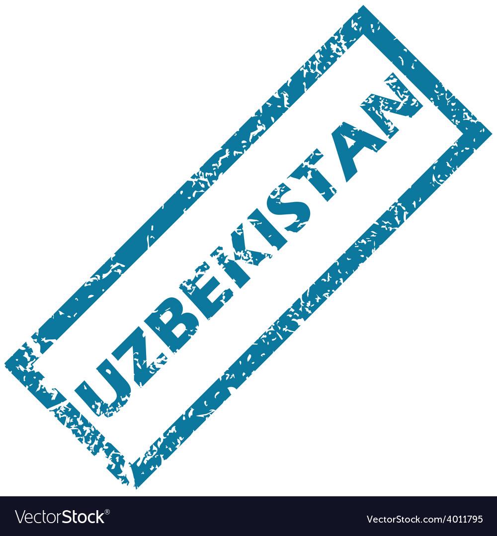 Uzbekistan rubber stamp vector | Price: 1 Credit (USD $1)
