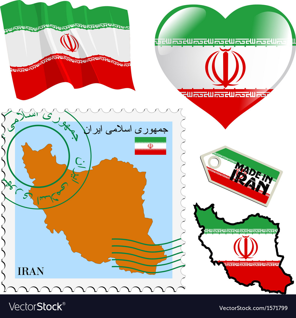 National colours of iran vector | Price: 1 Credit (USD $1)