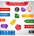 Sale template vector