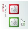 Snowflake the weather icon vector