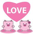 Pig in love vector