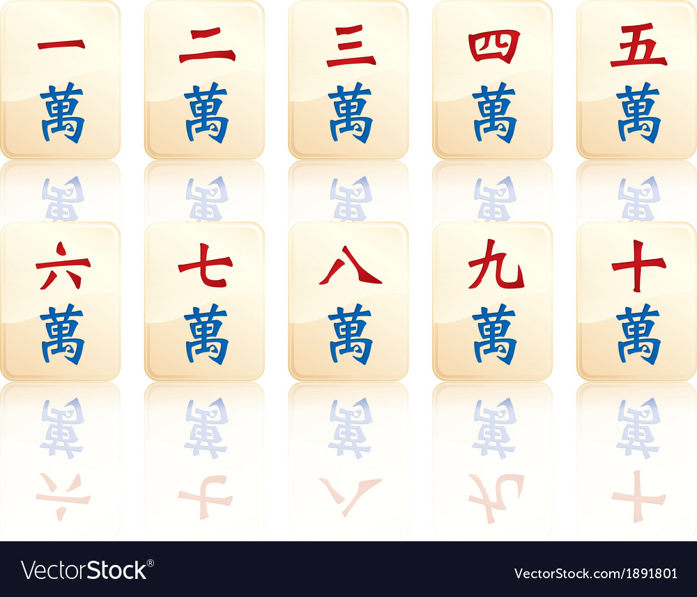 Mahjong number vector | Price: 1 Credit (USD $1)