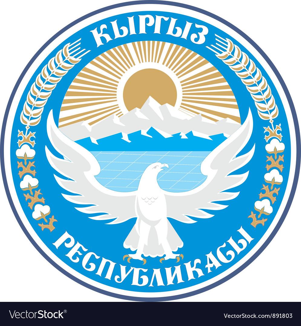 Kyrgyztan seal vector | Price: 1 Credit (USD $1)
