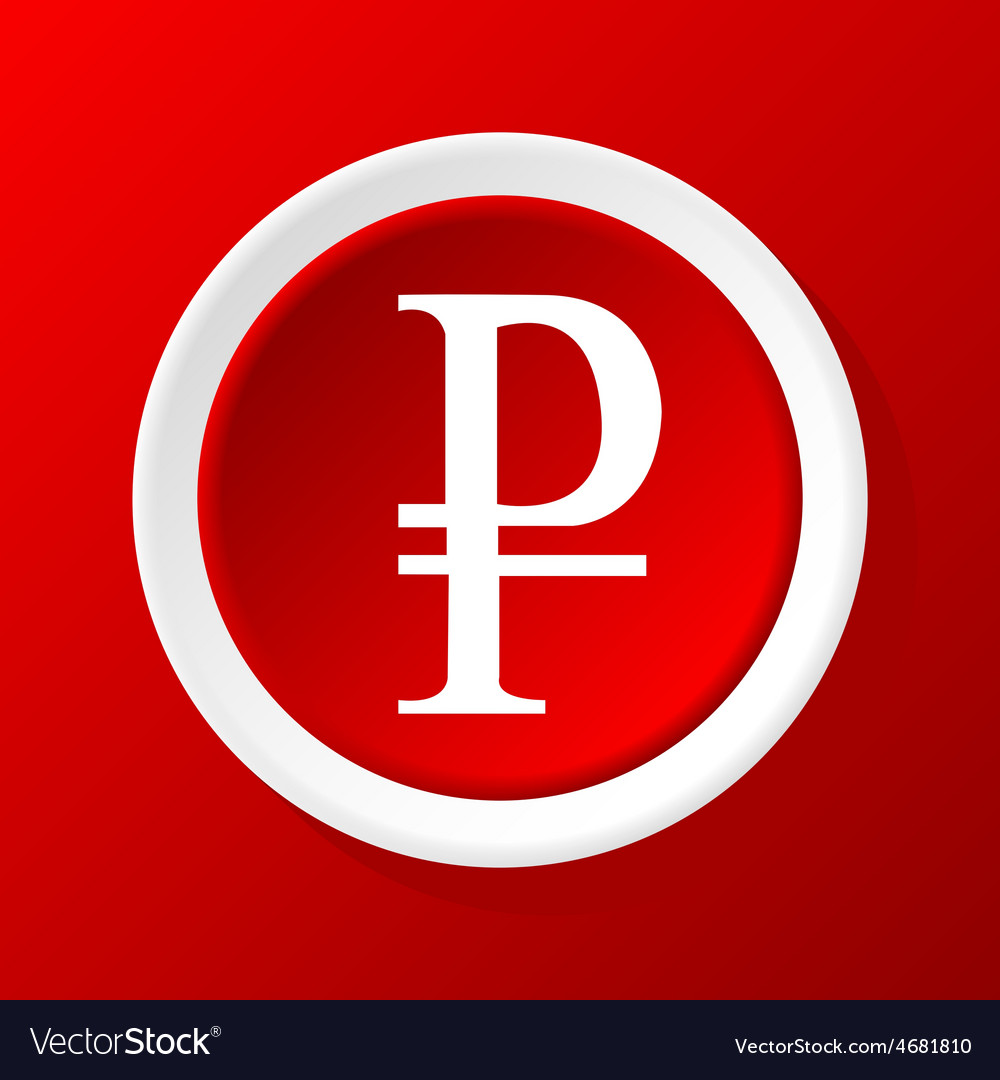 Ruble icon on red vector   Price: 1 Credit (USD $1)