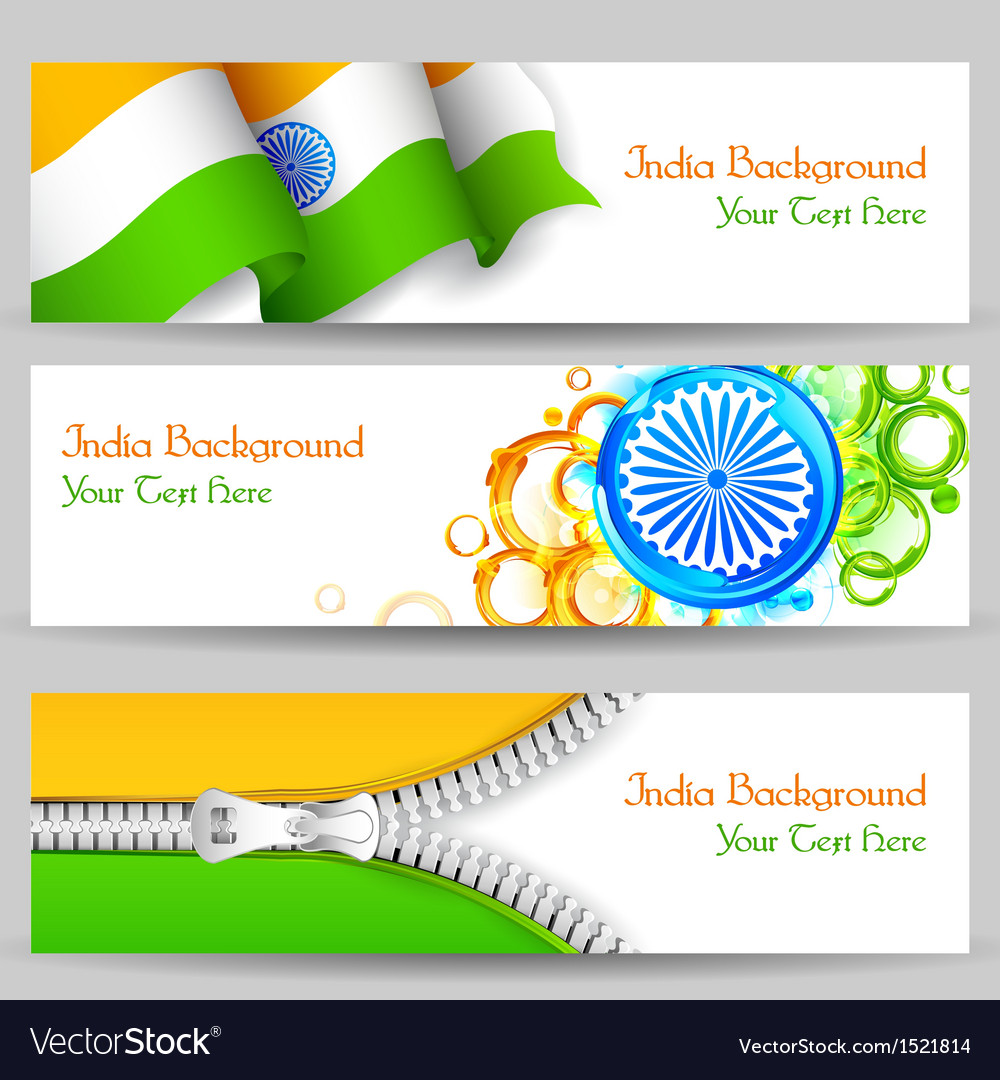 Banner and header for india celebration vector | Price: 1 Credit (USD $1)
