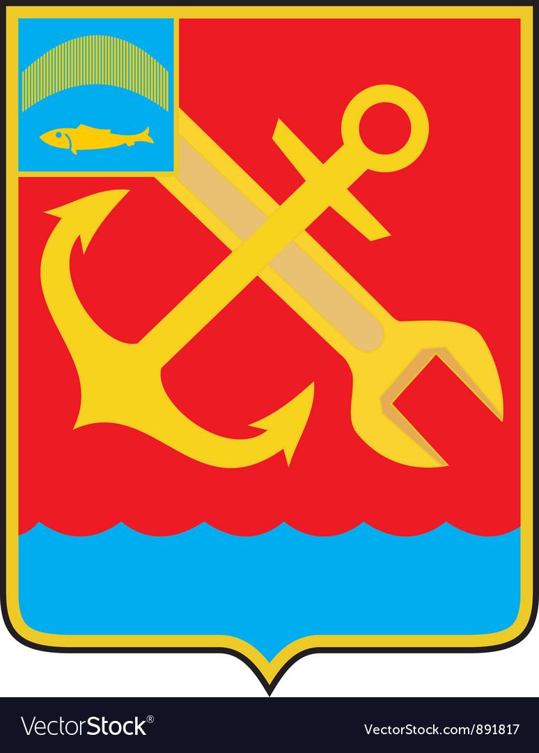 Roslyakovo coat-of-arms vector | Price: 1 Credit (USD $1)