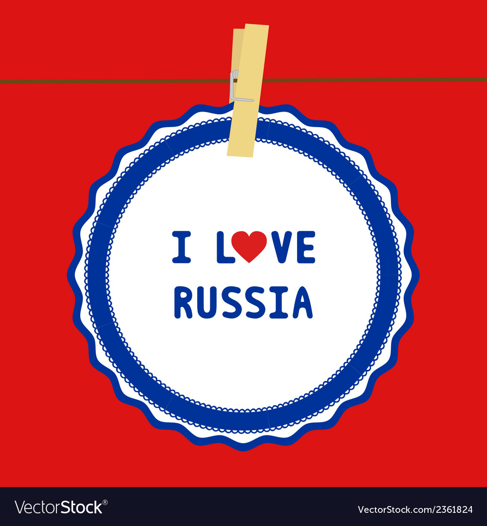 I love russia4 vector | Price: 1 Credit (USD $1)