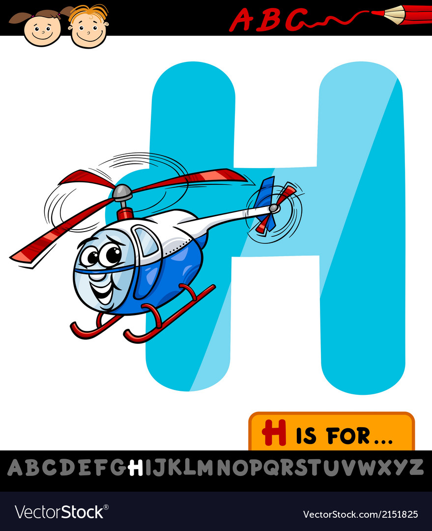 Letter h helicopter hat cartoon vector | Price: 1 Credit (USD $1)