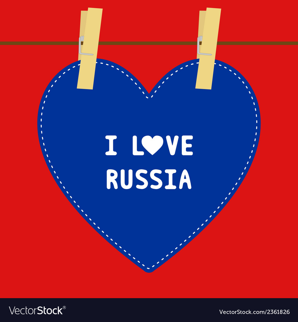 I love russia5 vector | Price: 1 Credit (USD $1)