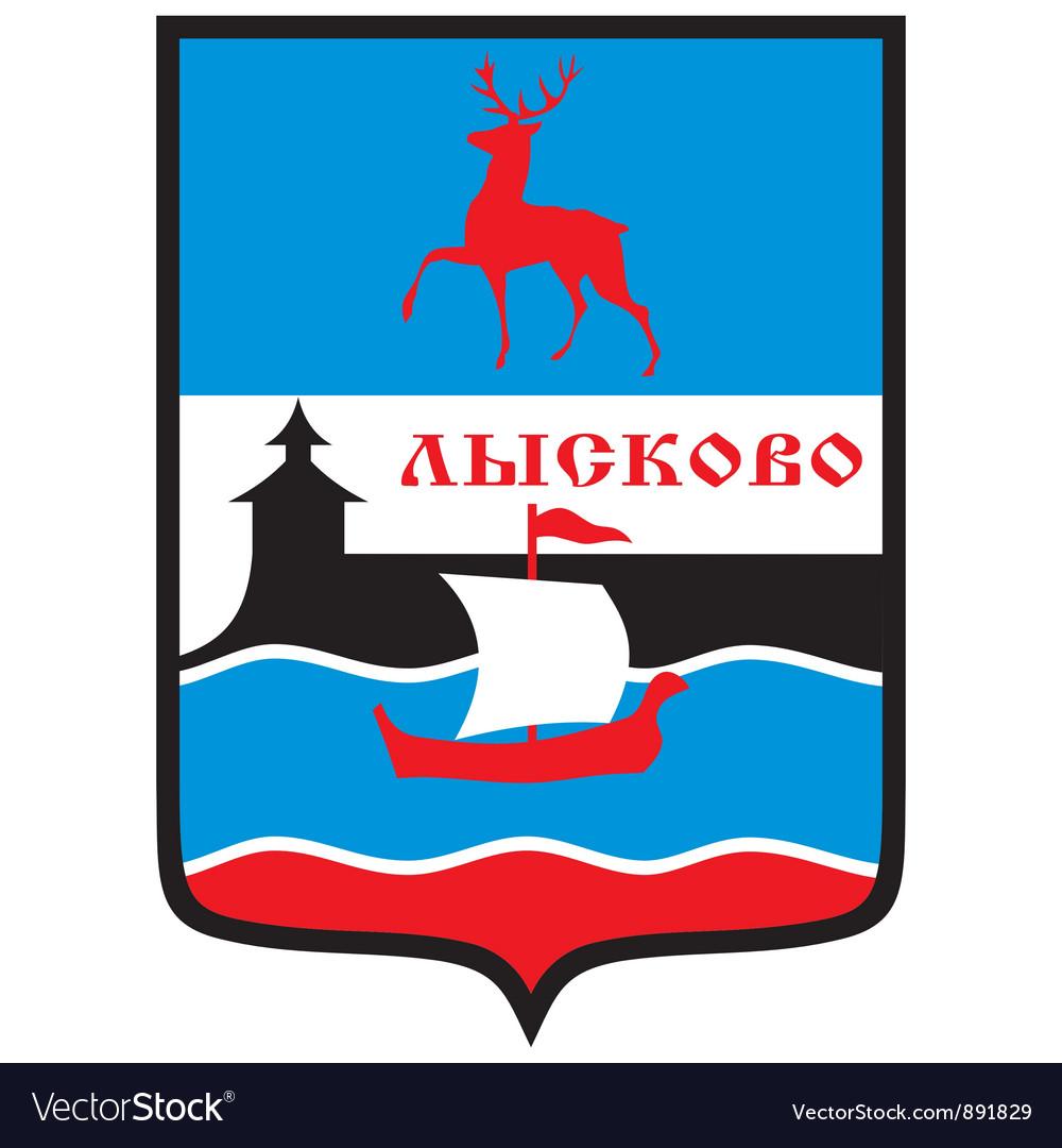 Lyskovo coat-of-arms vector | Price: 1 Credit (USD $1)