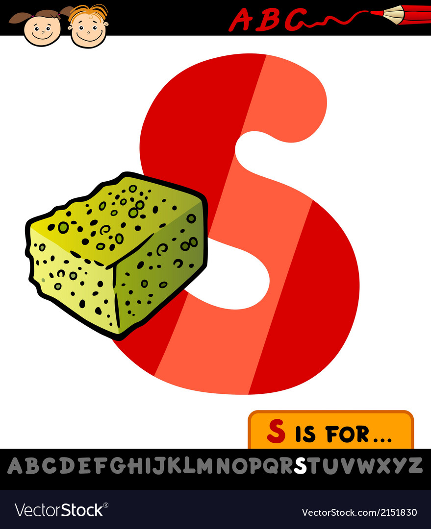 Letter s with sponge cartoon vector | Price: 1 Credit (USD $1)