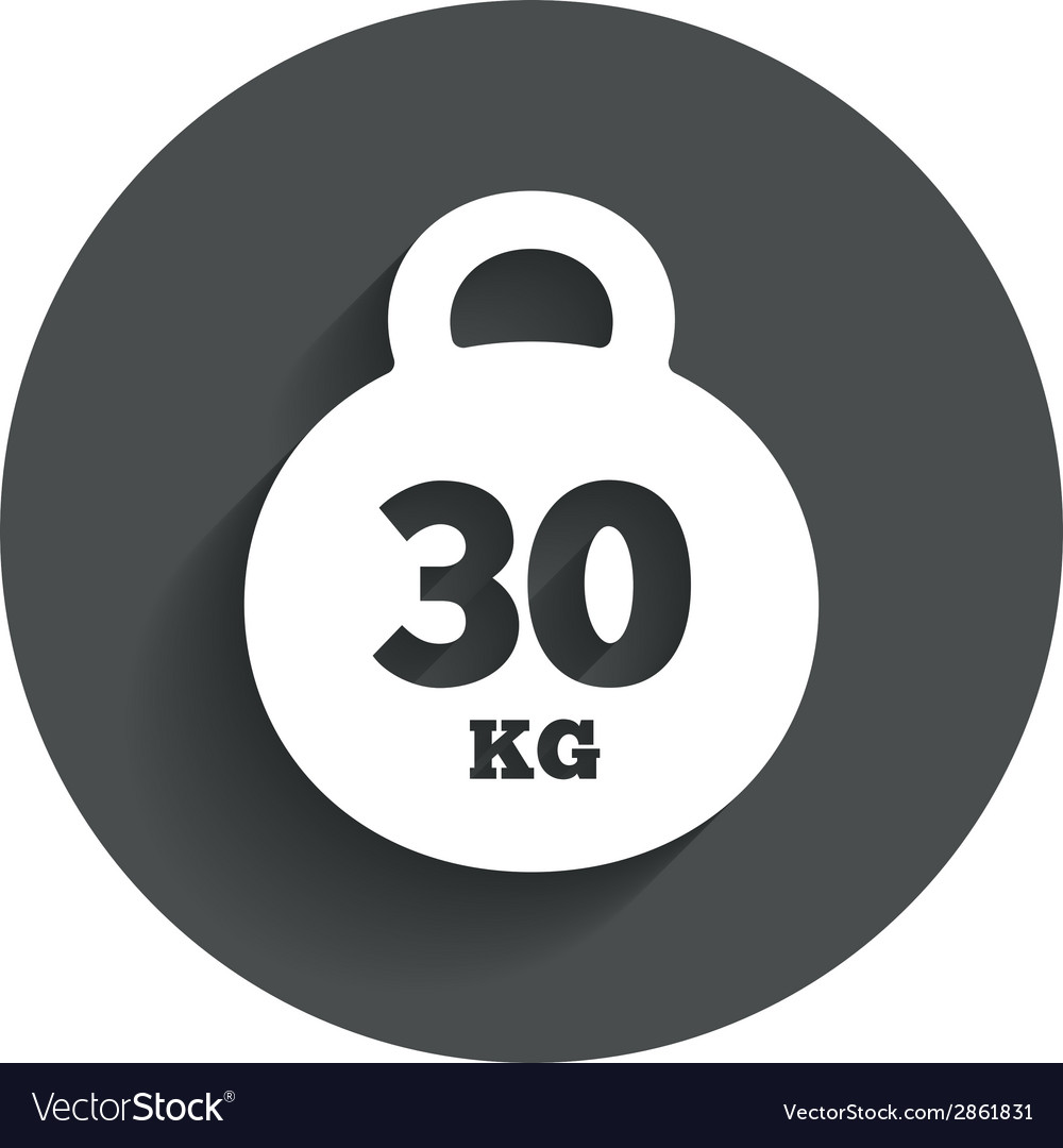 Weight sign icon 30 kilogram kg sport symbol vector | Price: 1 Credit (USD $1)