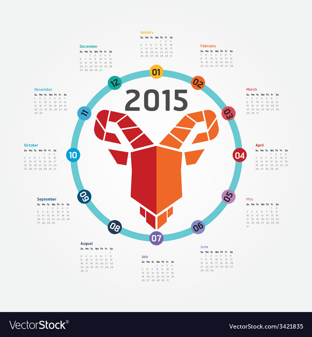 2015 calendar 2015 happy new year calendar vector | Price: 1 Credit (USD $1)