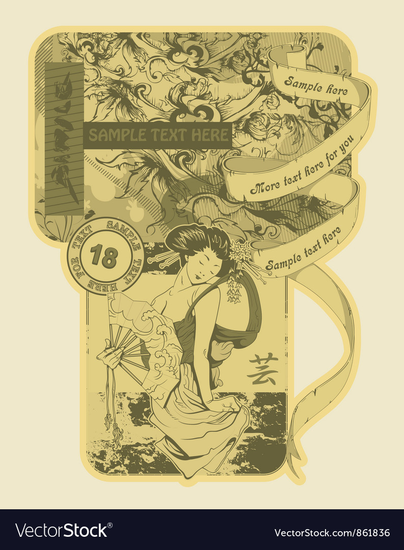 Vintage label vector   Price: 1 Credit (USD $1)
