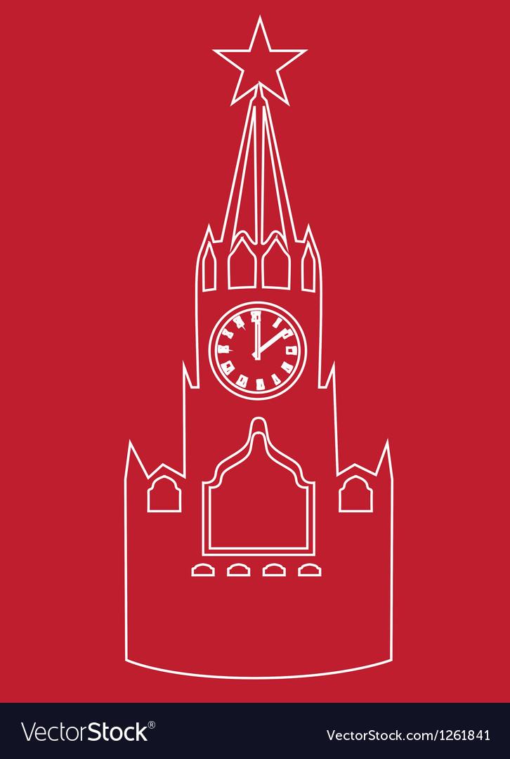 Moscow kremlin vector | Price: 1 Credit (USD $1)
