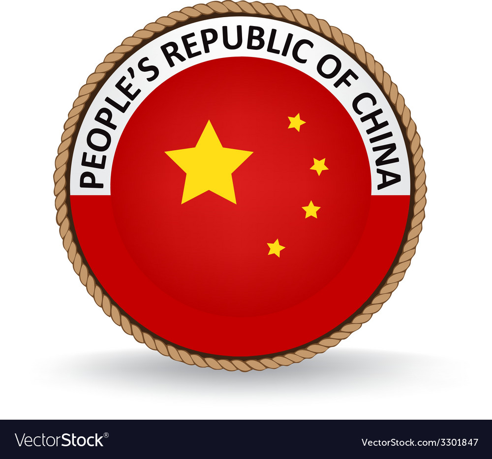 China seal vector | Price: 1 Credit (USD $1)