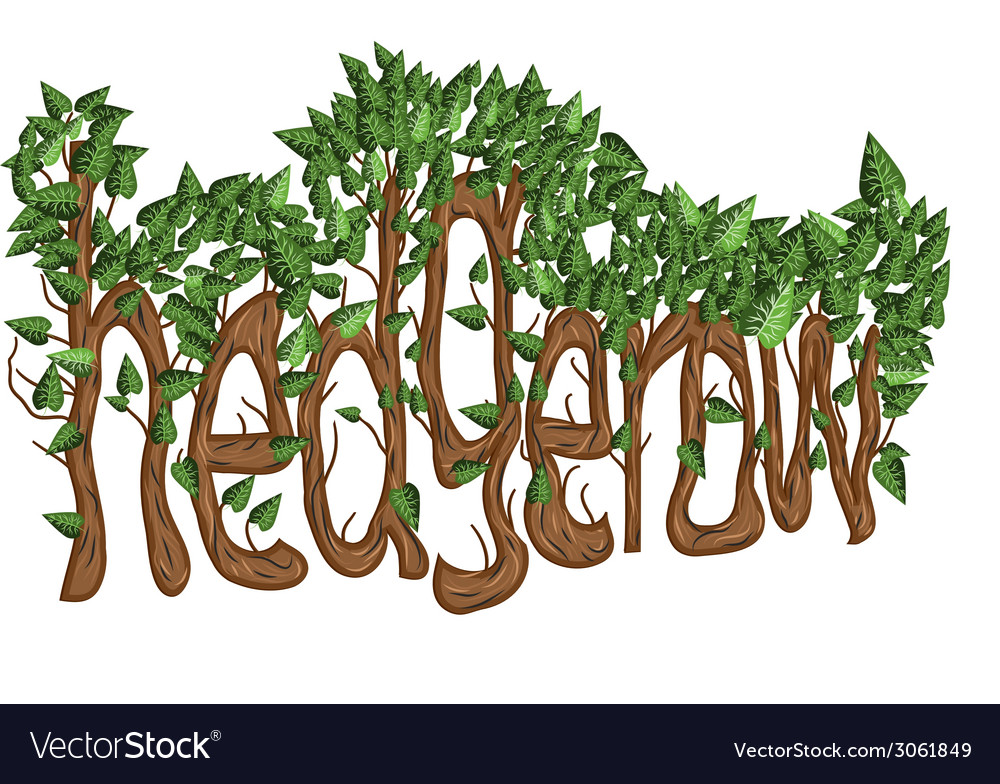 Hedgerow vector | Price: 1 Credit (USD $1)