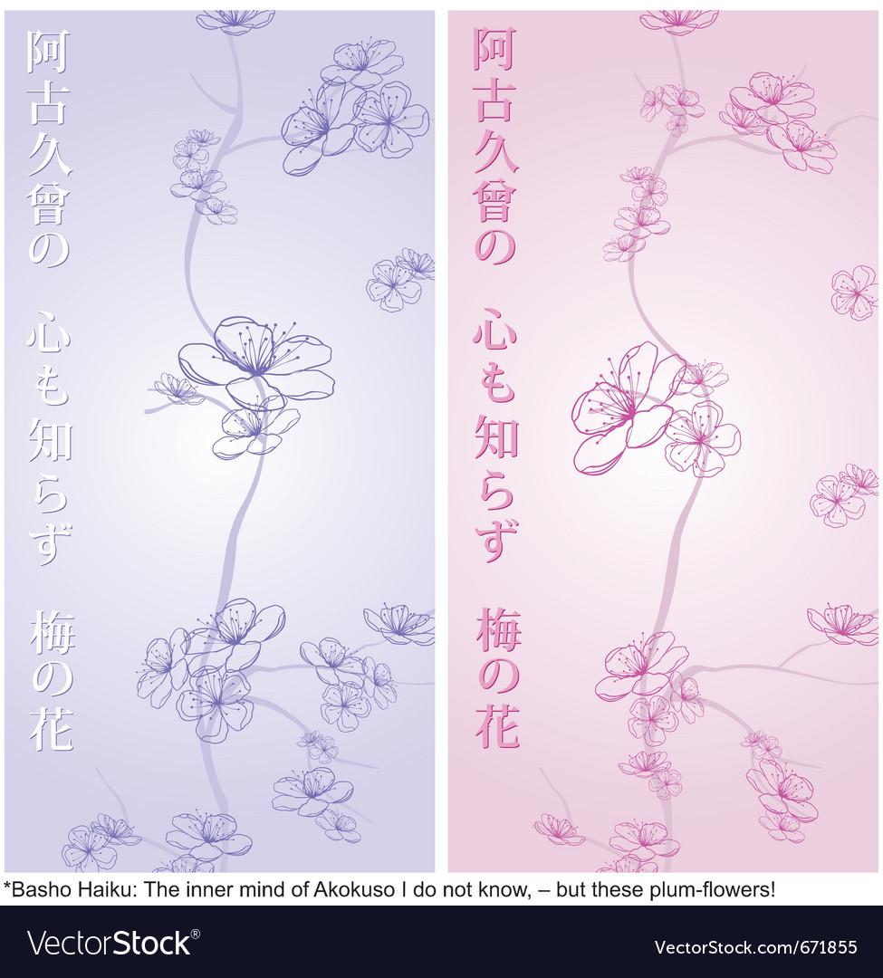 Dual spring flower pattern with japanese haiku vector | Price: 1 Credit (USD $1)