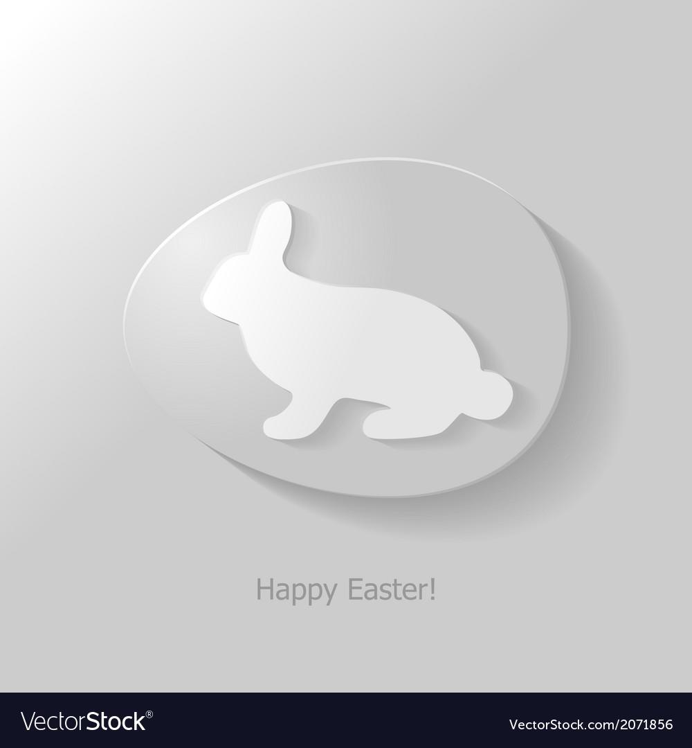 Bunny in egg vector | Price: 1 Credit (USD $1)