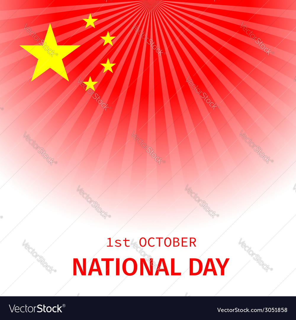 1st october national day holiday china vector | Price: 1 Credit (USD $1)