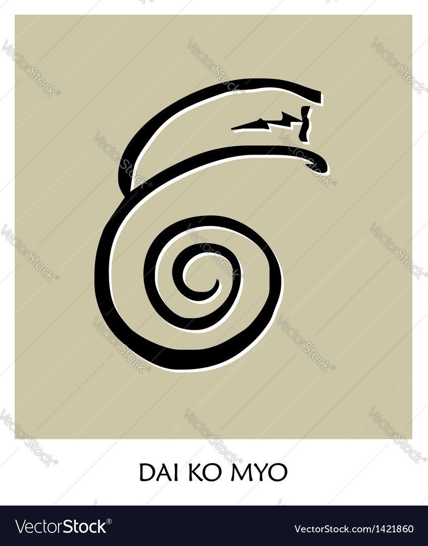 Healing reiki symbol 2 vector | Price: 1 Credit (USD $1)