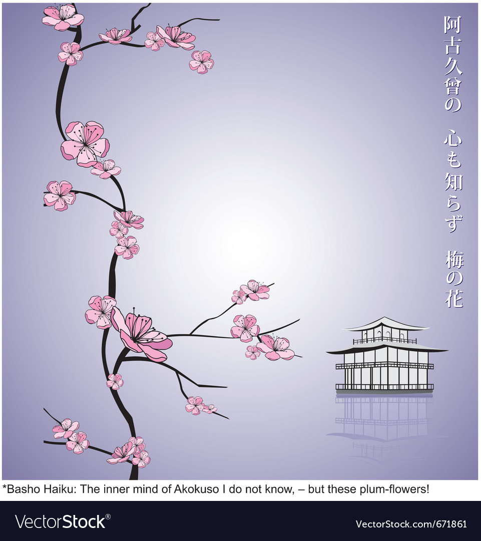 Spring flowering branch with japanese haiku and ta vector | Price: 1 Credit (USD $1)