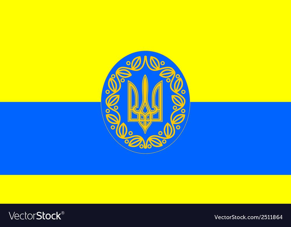 Flag unr vector | Price: 1 Credit (USD $1)