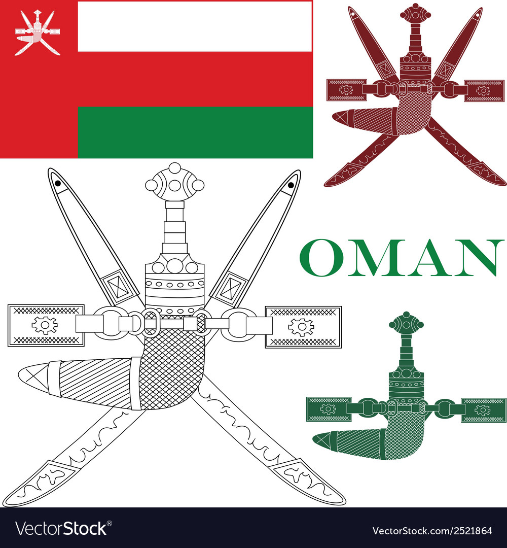 Oman vector | Price: 1 Credit (USD $1)