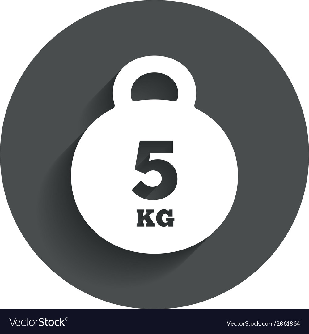 Weight sign icon 5 kilogram kg sport symbol vector | Price: 1 Credit (USD $1)