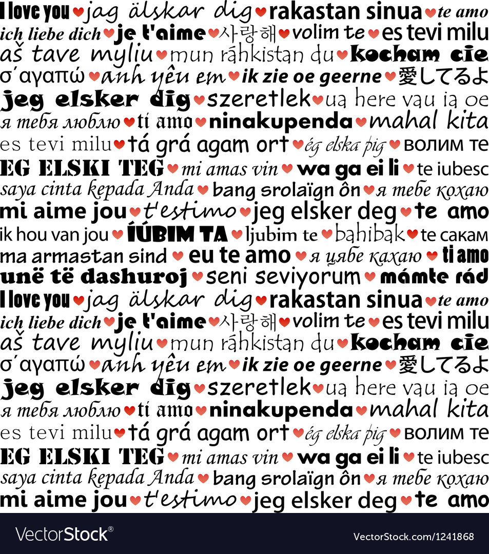 I love you in different languages vector | Price: 1 Credit (USD $1)