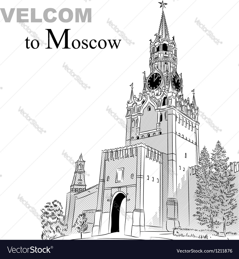 Spasskaya tower of the moscow kremlin russia vector | Price: 1 Credit (USD $1)