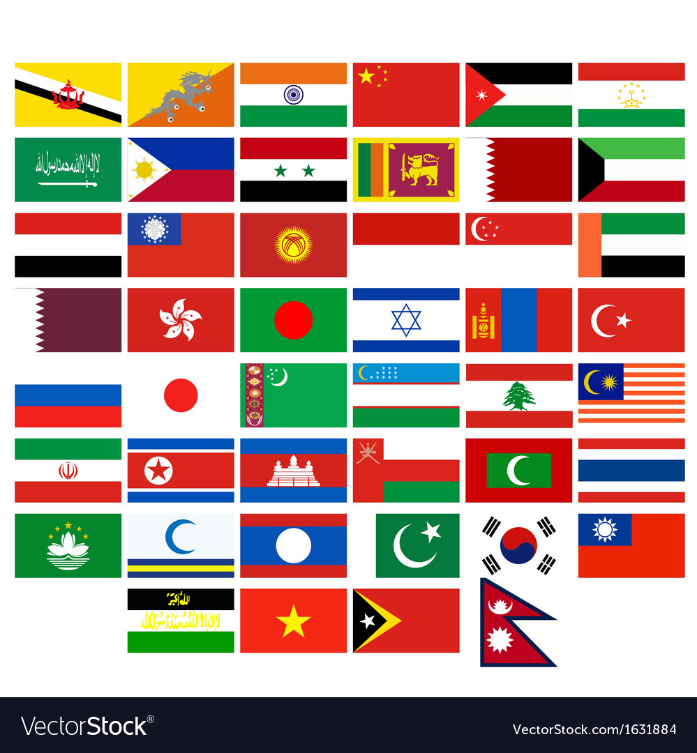 Flags of the countries of asia vector | Price: 1 Credit (USD $1)