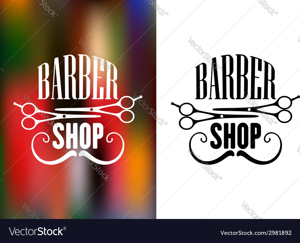 Barber shop icon emblem or label vector | Price: 1 Credit (USD $1)