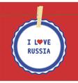 I love russia4 vector