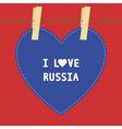I love russia5 vector
