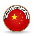 China seal vector