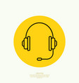 Headphone for support vector