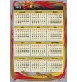 New year 2012 calendar vector