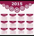 Calendar of 2015 with spiral design vector